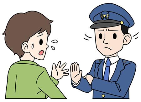 闇金問題に動かない警察