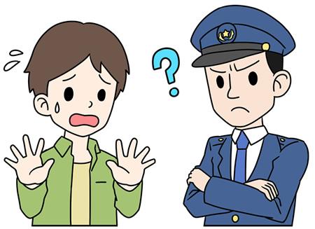 闇金被害者を疑う警察官
