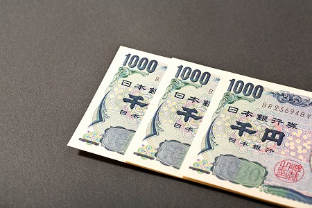 三千円の写真