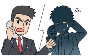 闇金に強い弁護士