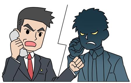 ソフト闇金と戦う弁護士