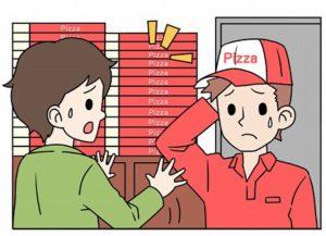 ヤミ金のピザの嫌がらせ