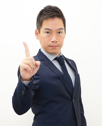 奥野正智司法書士