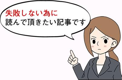 闇金弁護士110番女性スタッフ