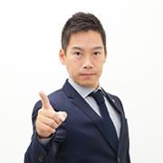 ウイズユー司法書士事務所 代表奥野正智